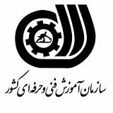 سازمان آموزش فنی حرفه ای کشور