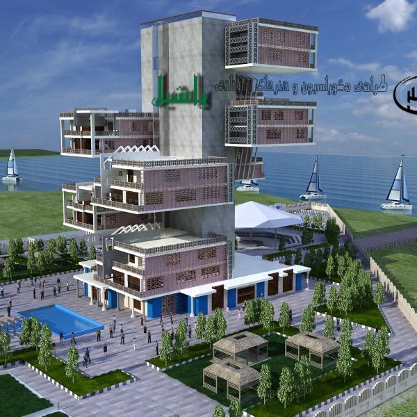 طراحی و معماری خوابگاه دانشجویی در جزیره قشم